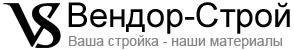 """ООО """"Вендор Строй"""""""